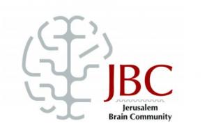 זכייה במלגת Jerusalem Brain Community