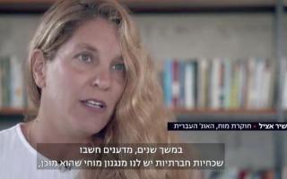 """""""המודל הפולני"""": כך שינתה הקורונה את הרגלי החיבוק של הישראלים"""